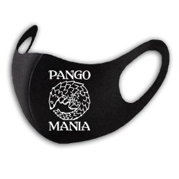 Masque tissu réutilisable Pango