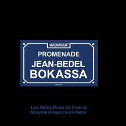 Promenade Jean-Bedel Bokassa